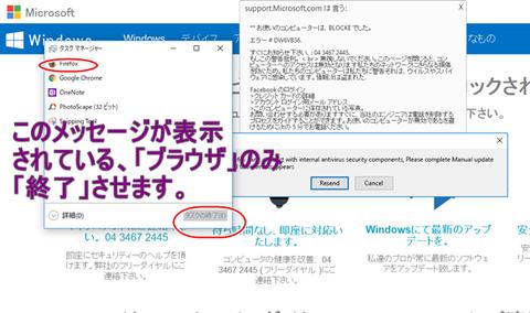 win-sp-keikoku-001