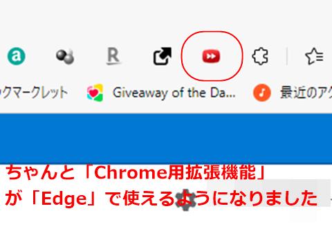 edge-chrome-008