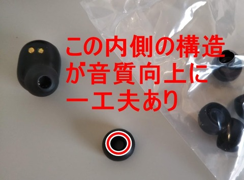 jvc-sp-001