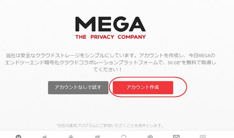 Mega-002