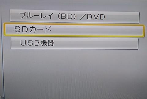 sd-mp4-004