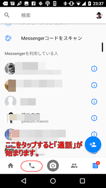 FB-messe