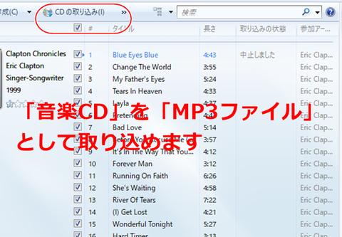 win10-music-004