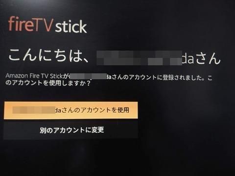 firetv-006