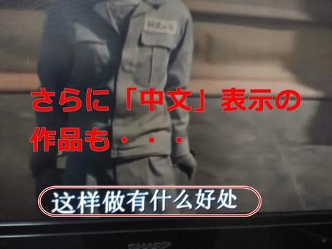 ez-chan-007