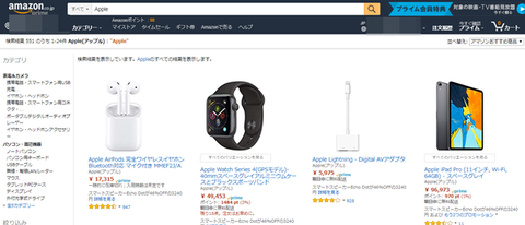 apple-amazon-000
