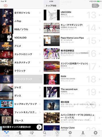 MusicTubee1