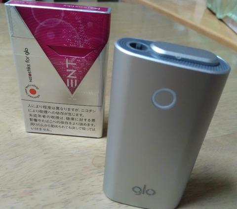 glo-001