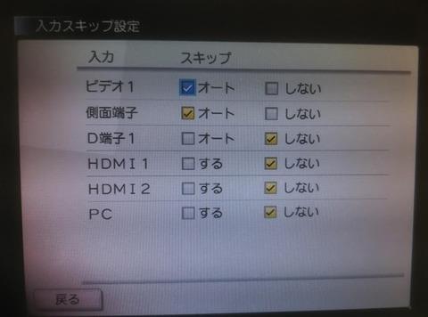 tv-rec-008