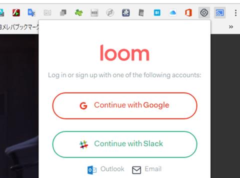 Loom-002
