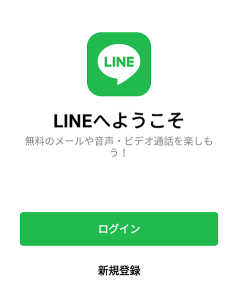 line-mob-001