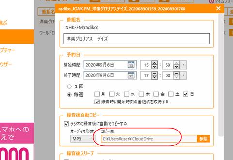 rajireko-iphone-002