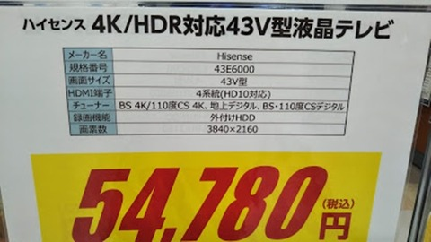 4k-hs-002