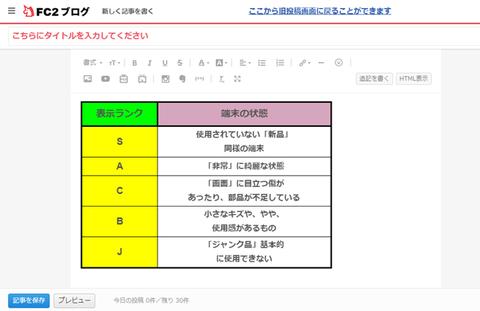 g-sheet-004-fc2