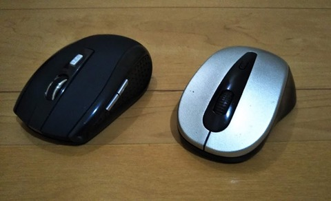 can-mouse-000