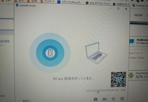 ivcam-001
