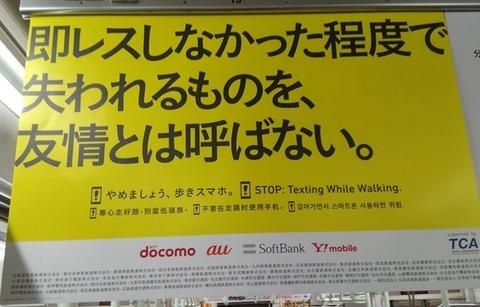 sokuresu-000