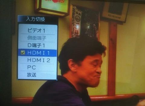 tv-rec-014