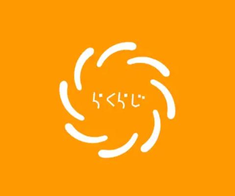 rakuraji-000