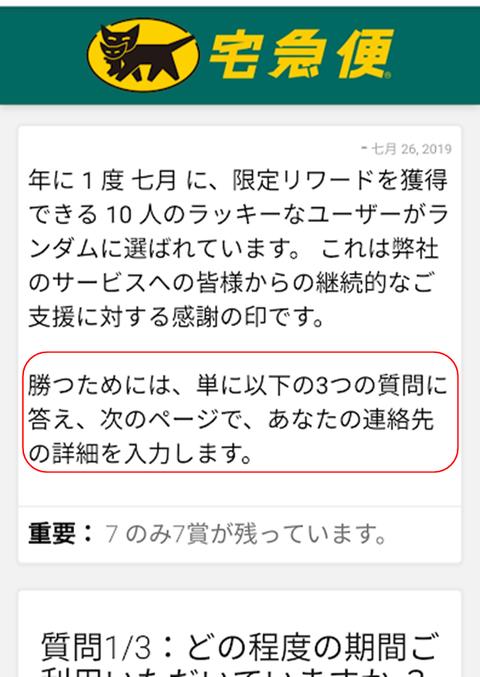 fake-yamato-001
