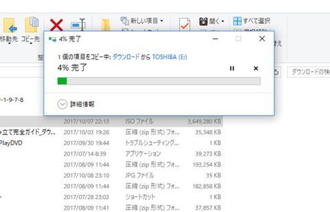 USBインスト005