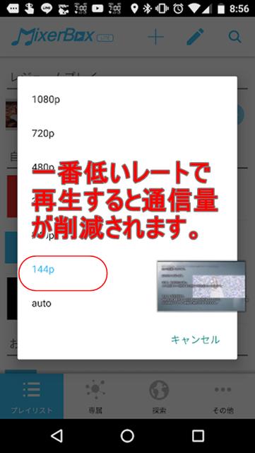 M-box-006