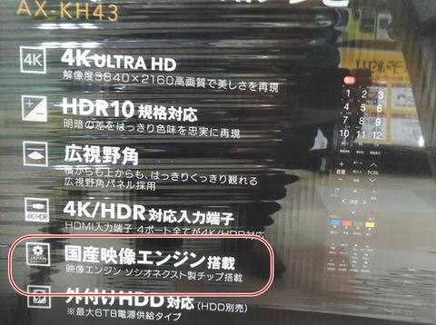 4k-geo-003