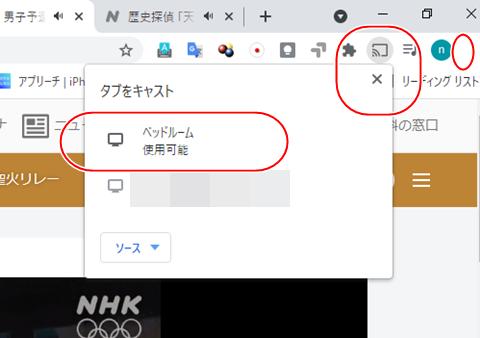 nhkplus-003