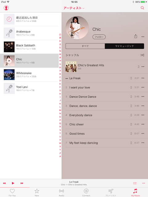 iTunes-iCloud009