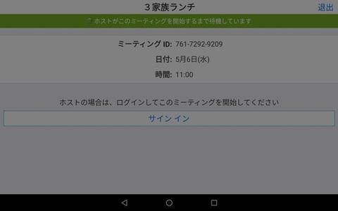online-lunchi-002