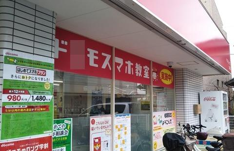 dokomo-shop-000