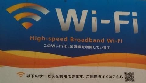 wifi-000