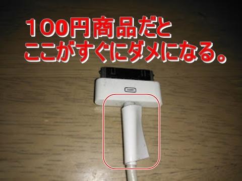 100-dac-002