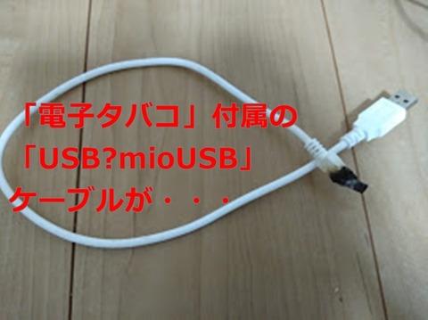 usb-tb-001