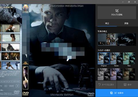 DVD-007