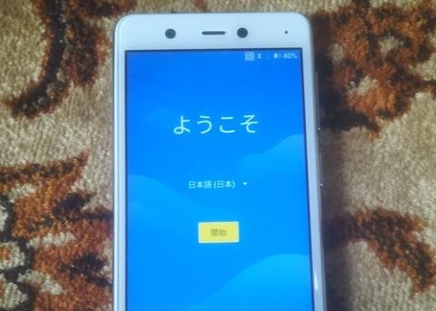 raku-mini-004