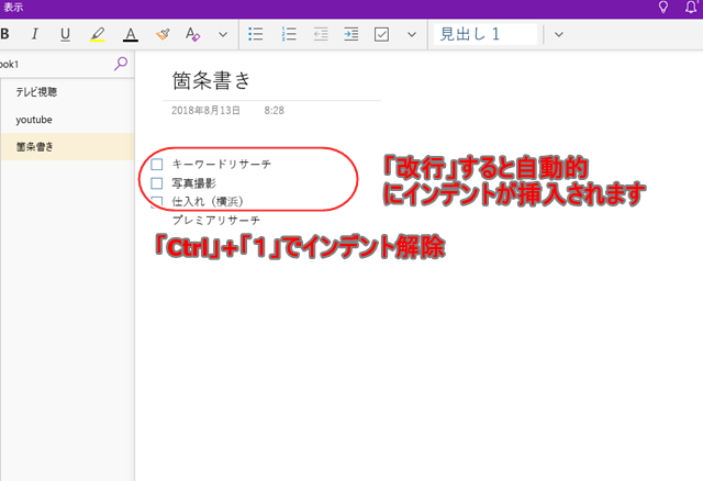 onenote,task,003