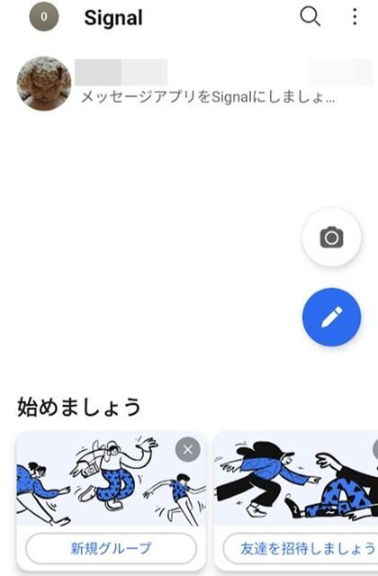 signal-001