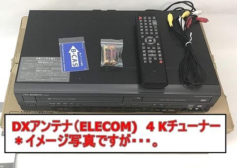 DX-4K