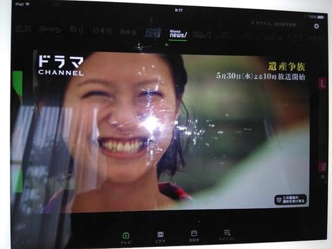 iPad-abema