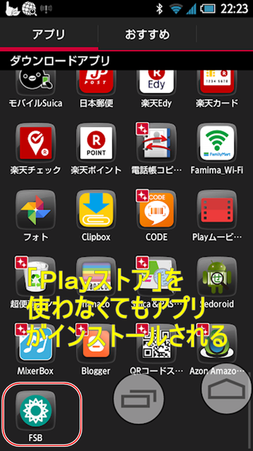 play-003