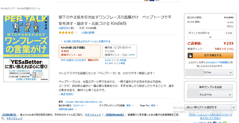 kindle-stoa-002
