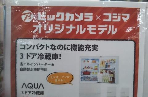 aqua-001