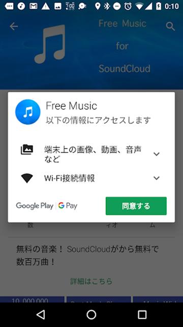 F-music-002