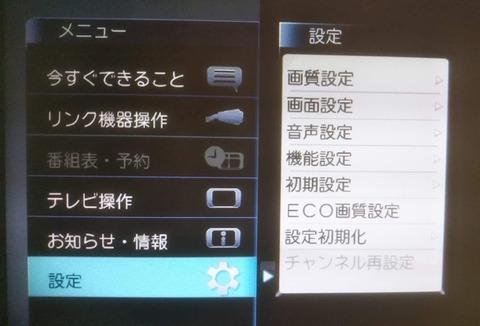 tv-rec-006