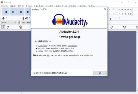 Audacity-000