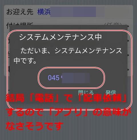 taxi-app-001