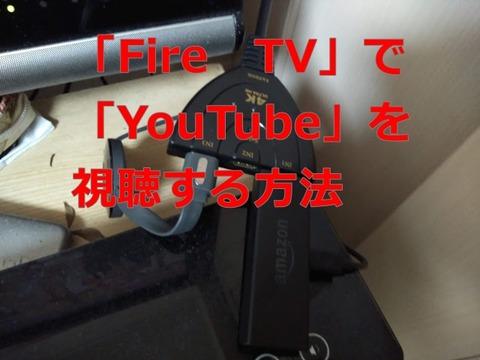fire-fire-000