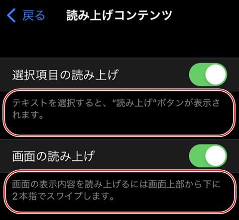 i-yomi-003