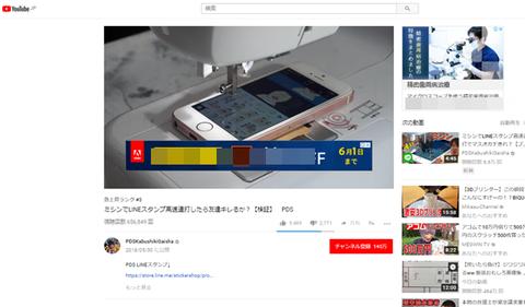 youtube-sc-001